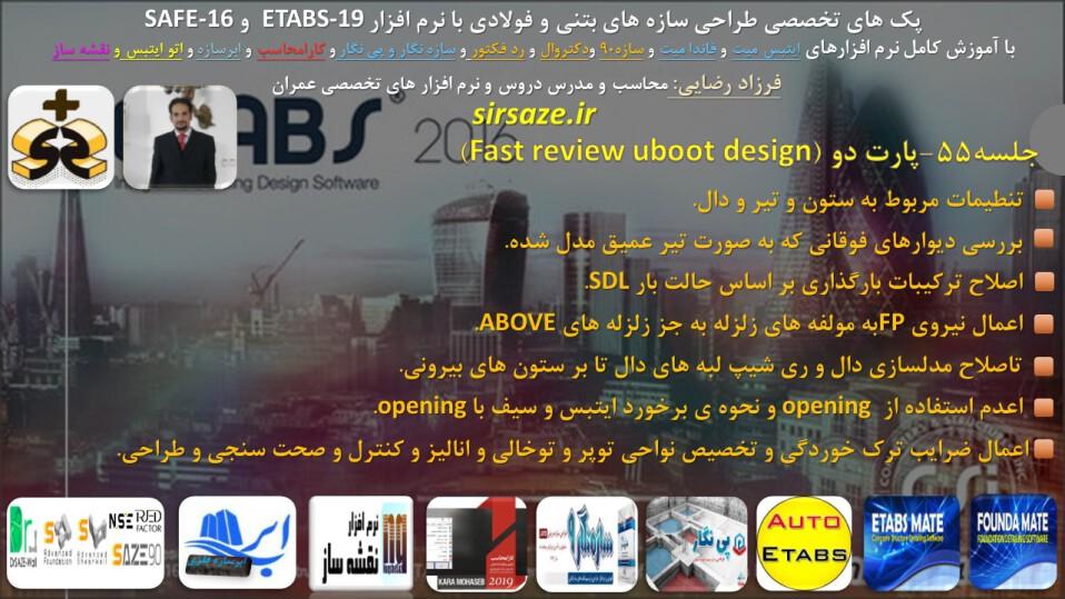 جلسه 6-طراحی یوبوت و کوبیاکس